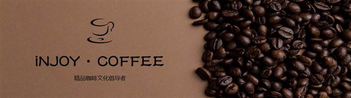 BP范文 | 精品咖啡店餐飲行業商業計劃書范文(附下載)