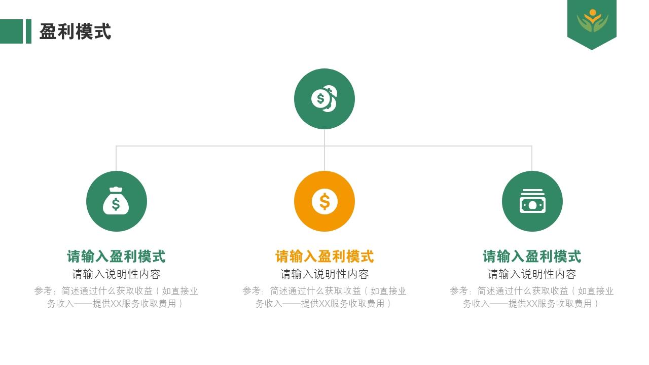 """""""中国好人""""鲍美利宣讲""""开心小屋"""":让老年人自找幸福"""